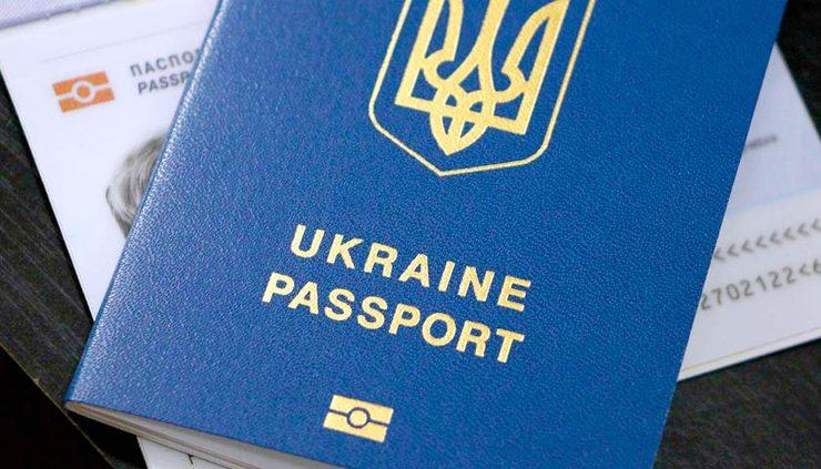 В каких МФО не требуют фото паспорта при оформлении кредита?